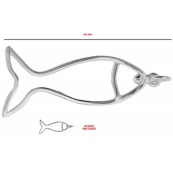 Μοτίφ χυτό ψάρι διάτρητο